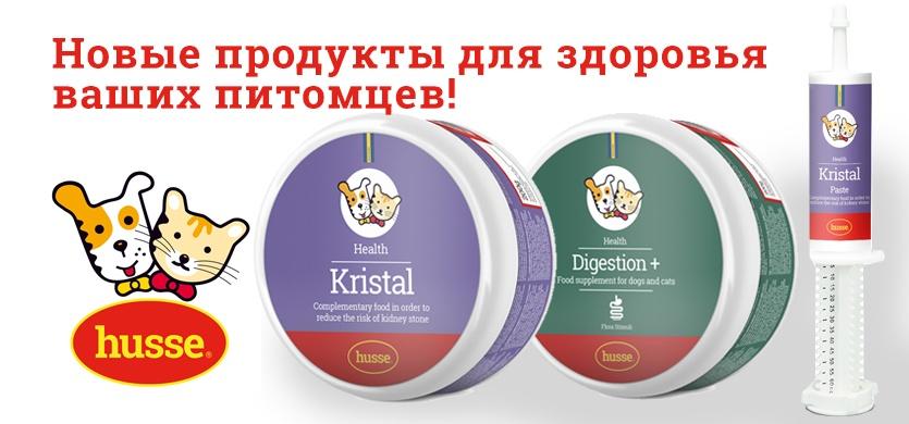 Пищевые добавки для здоровья ваших питомцев!